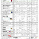 ★10月保護者献立表 (大谷)のサムネイル